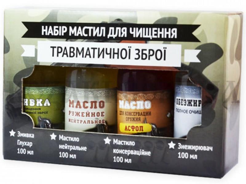 Набор масел Глухарь Травматическое оружие (смывка, нейтральное, консервация, обезжириватель)