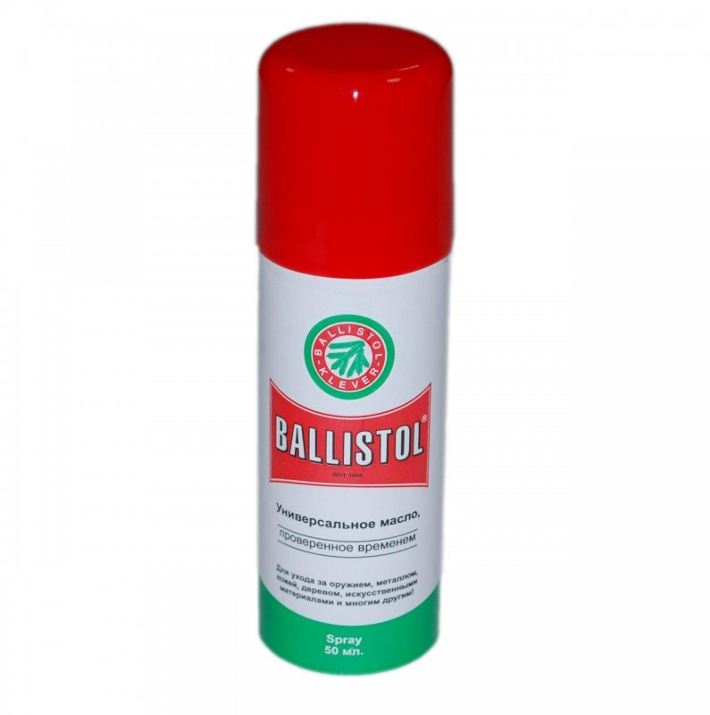 Масло Ballistol 50мл (спрей) В2145/2146