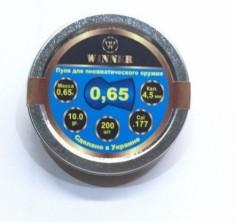 Пули пневм Winner 0,65 г. круглоголовые 200 шт/уп