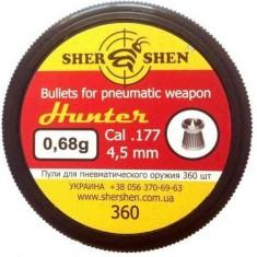 Пули пневм Шершень Hunter 0,68g (360шт.)