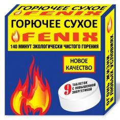 Сухое горючее Феникс (9 таблеток)