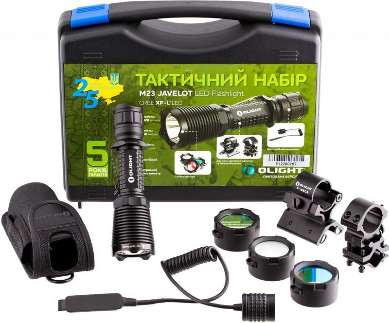 Набор тактический Olight M23 Javelot, крепл, фильтр, дист.кноп., кейс, 1020/250/20lm