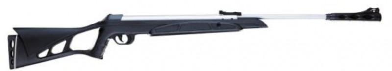 Винтовка пневматическая MAGTECH N2 EXTREME 1300 кал. 4.5 мм synthetic chrome