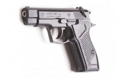 Травматический пистолет Форт 12Р к.9 мм чорний