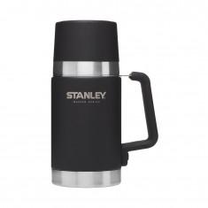 Термос для Їжі Stanley Master 0.7 Л чорний