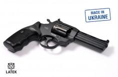 Револьвер под патрон Флобера Safari RF-441 cal. 4 мм, пластиковая рукоятка