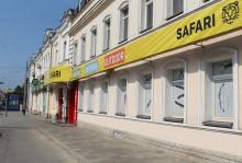 Обновленный магазин SAFARI ждет Вас в гости!