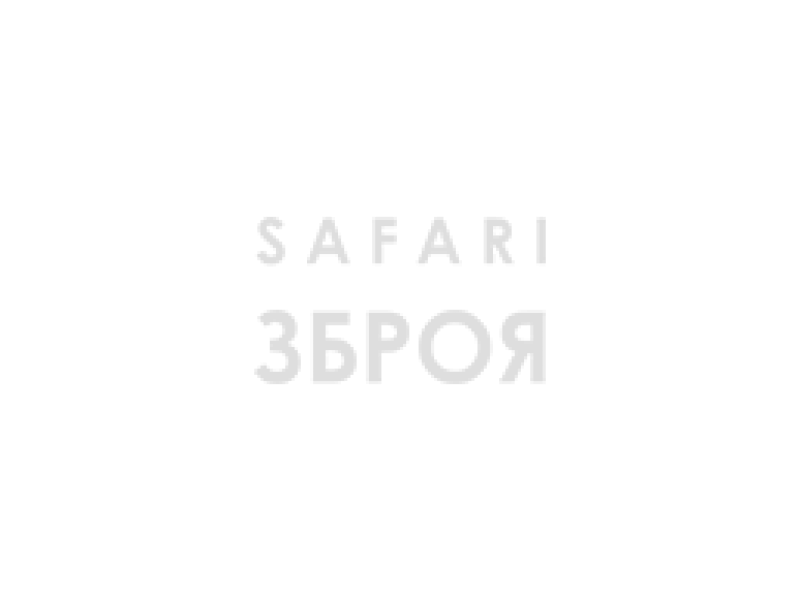 Ружье SAFARMS Hunter W, дер.прикл.12 кал.,ствол 30,маг.4+1,моб.чок.